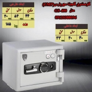 گاوصندوق گنجینه مهر پارس